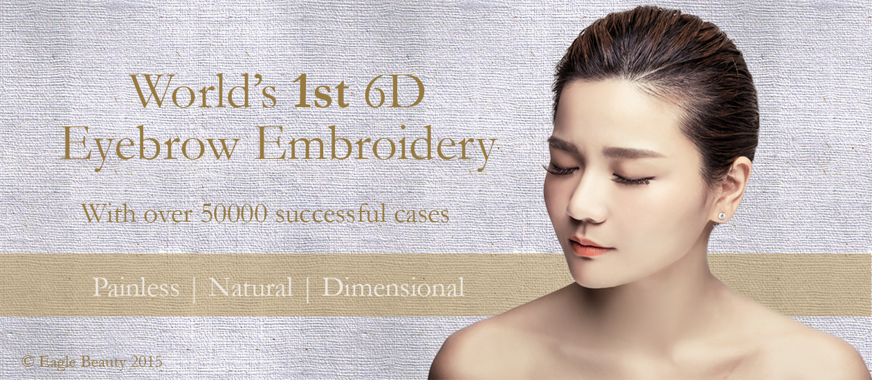 World's 1st 6D Eyebrow Embroidery