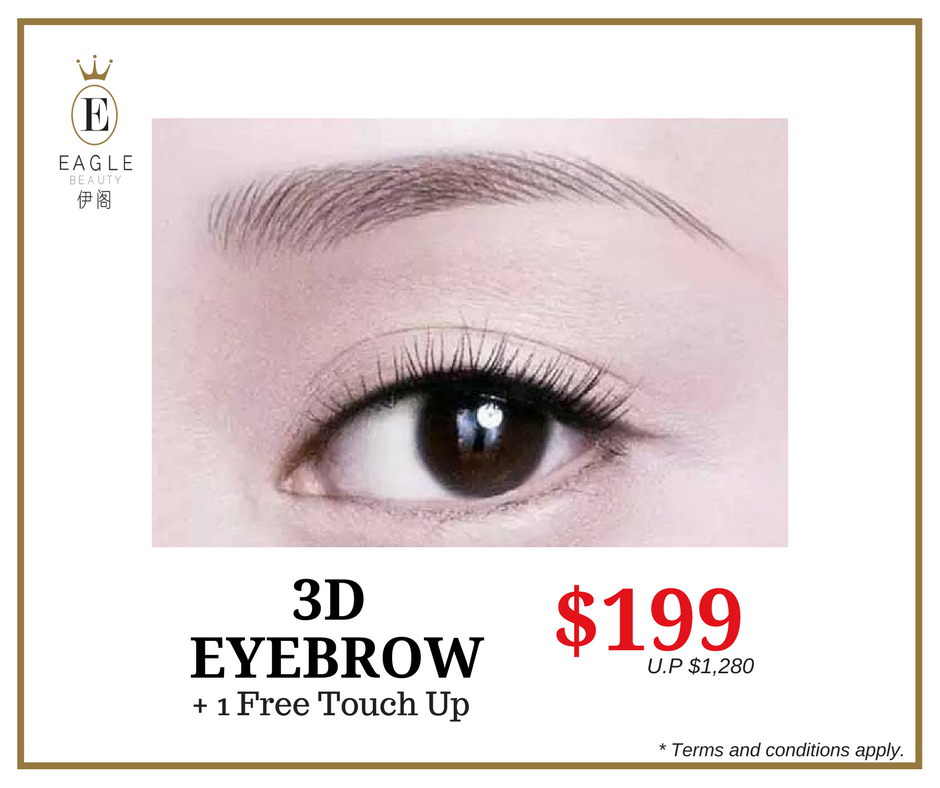 Jun & Jul 17 Eyebrow Promo - 3D