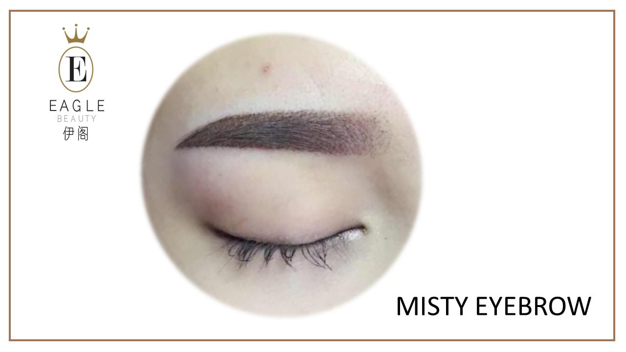 misty eyebrow sample
